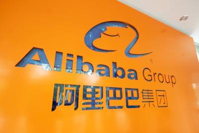 Alibaba's blockchain-based IP Protection