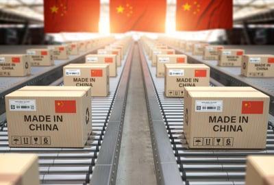 China's exports surge