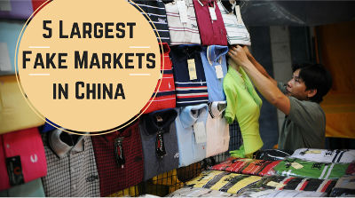 5-Largest-Fake-Markets-in-China-featured-small.jpg