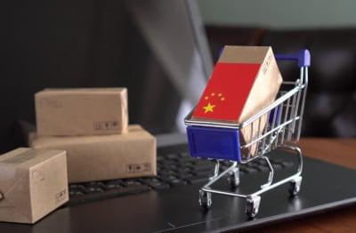 U.S.'s postponed tariffs