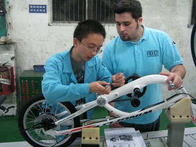 China inspection