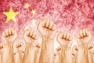 The Scale of Chinese Labor Unrest