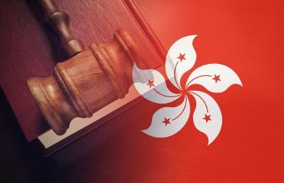 Hong Kong trading companies