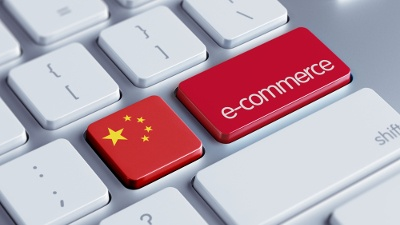 China ecommerce luxury market