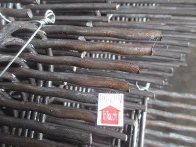rust critical defect.jpg